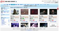 goo投稿動画検索