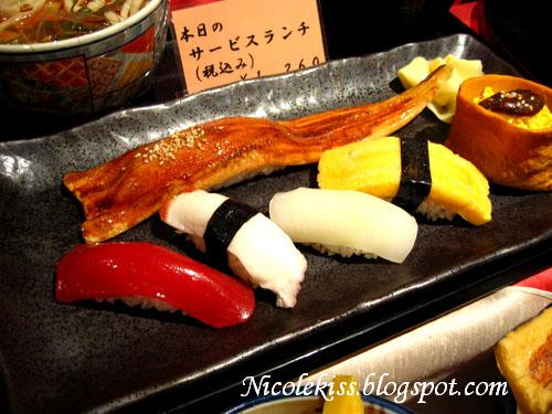 food display 7