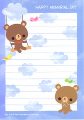 210906 (lightning_lover) Tags: cute memo kawaii stationery notepaper