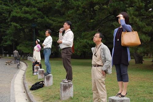 Kyoto Statues' Park