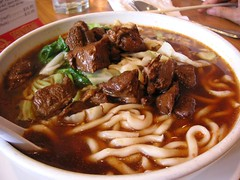 lilis noodles, upper east side chinese ny, chinese restaurant ny, taiwanese restaurant ny