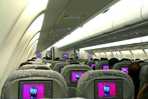 طائرة خاصة للأطفال في اليابان بمطار هيلو كيتي