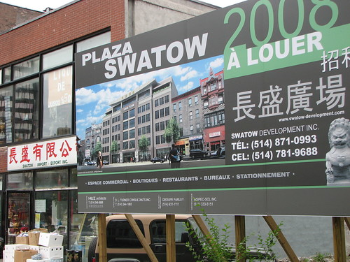 The new and the old Swatow