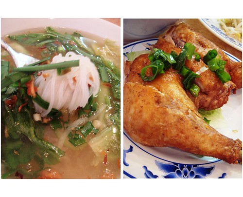 Chicken Pho with crispy skin chicken maryland @ Vietnamese Market Sq