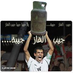 alkas (al3raqi1) Tags: