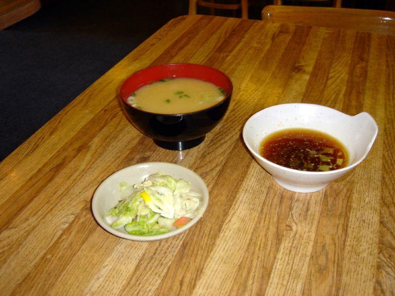 Miso, Tsukemono and Tempura sauce