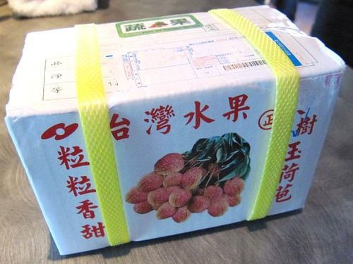 box of lychee from taiwan