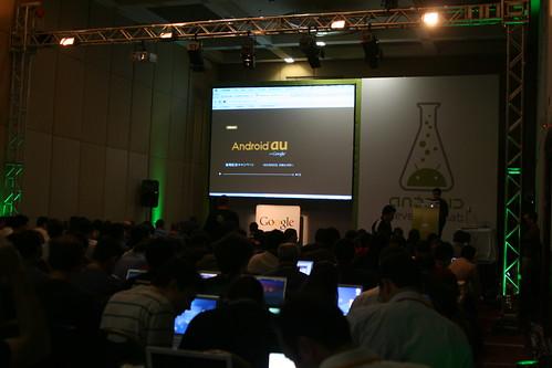 Android Developer Lab in Sao Paulo