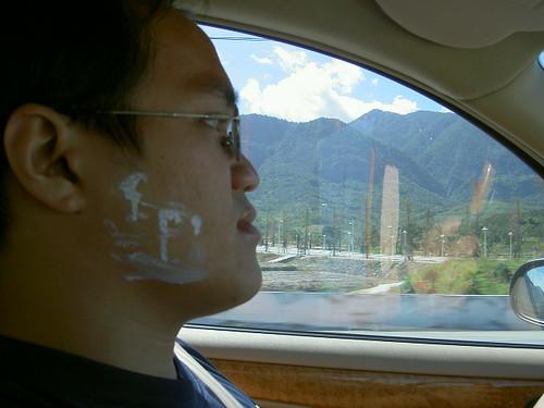 2003.07--花東玉里之旅309