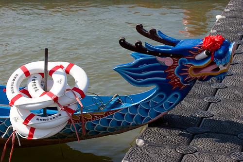 Dragonboat2007-641