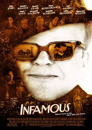 infamouscine-300a