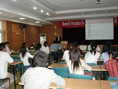 Graham Peking University Lecture