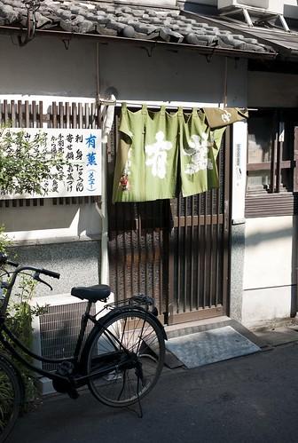 JC0918.010 福岡県直方市 M8.2st35#
