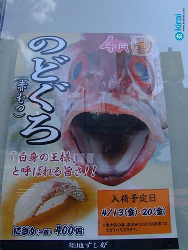 Sushi fresquito class=