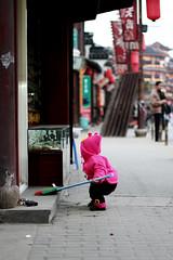 kid [Shanghai Lao Jie / Shanghai]