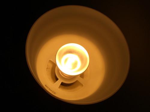27th - Lamp
