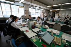 Oficina en Japón
