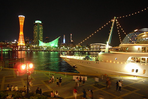 The concerto and Kobe city view