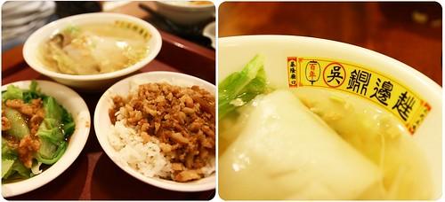 Food taipei 101