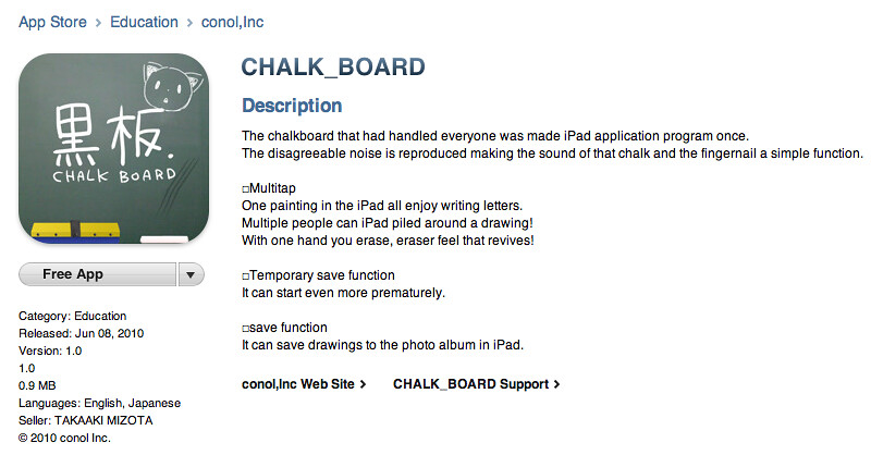 Chalk Board App Description