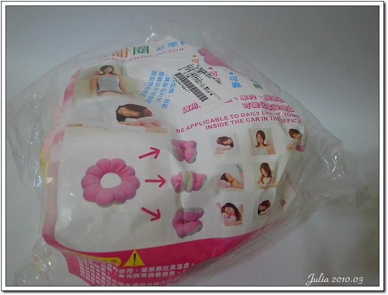 甜甜圈座墊 (3)