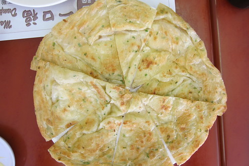 Mama's Lu Dumpling House: Green onion fried pancake
