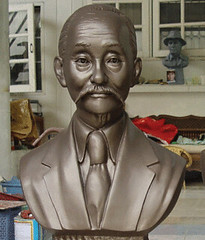 Sculpture of Chinese Man, Reproduction from photo, by Thai artist Santi Vipaka, Chiang Mai