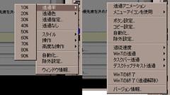WinT ScreenShot03
