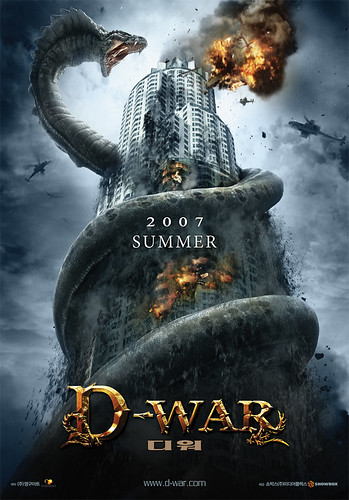 D-War, nuevo monster-film por venir