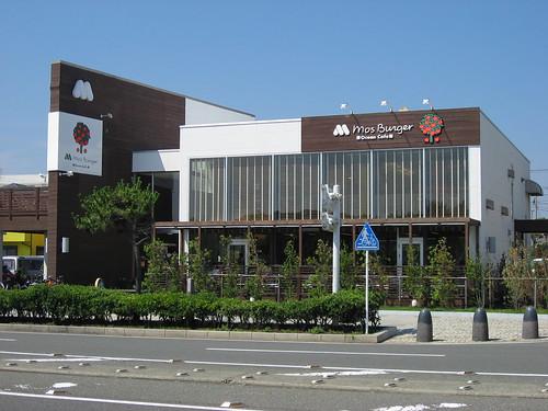 MOS Burger Ocean Cafe