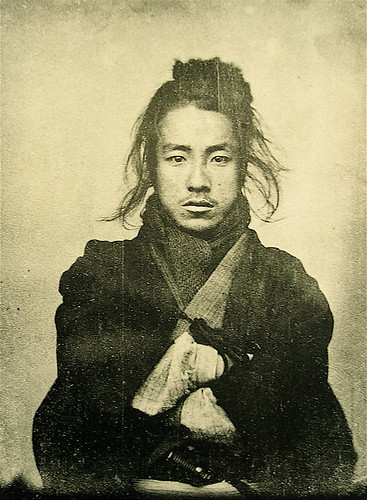 19th century man in Japan