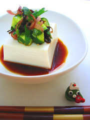 mini tofu salad (aloalo*) Tags: food seaweed dinner salad dish tofu vegetable herb shiso soyasauce ponzu myoga konbu abigfave isawyoufirst