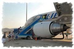 bodrum havaalani4 (kebabman01) Tags: holiday turkey turkiye bodrum gumbet turgutreis torba akyarlar golturkbuku yahsi gurece