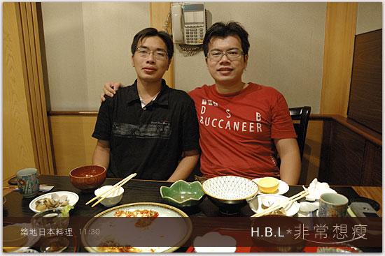 築地日本料理_0111