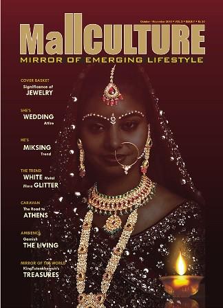 Oct-Nov' 2010 issue