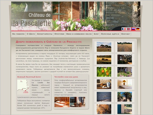 Ch�teau Pascalette site russe
