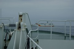 Seikan ferry