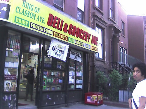 My old Bodega on Classon