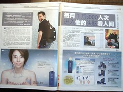 As featured on Zaobao Weekly