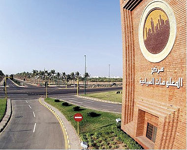 لؤلؤة آلبحر آلآحمر(مدينة ينبع الصناعيه) 1013994238_97667901f