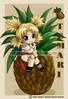Chibi_Fruit_Ninja_Temari_by_Red_Priest_Usada (misao_katsuragi) Tags: suna shinobi gaara temari