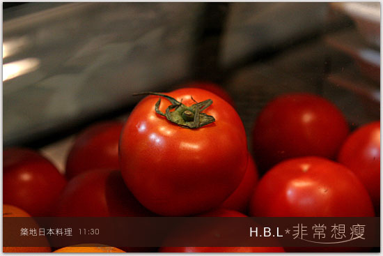 築地日本料理_0490