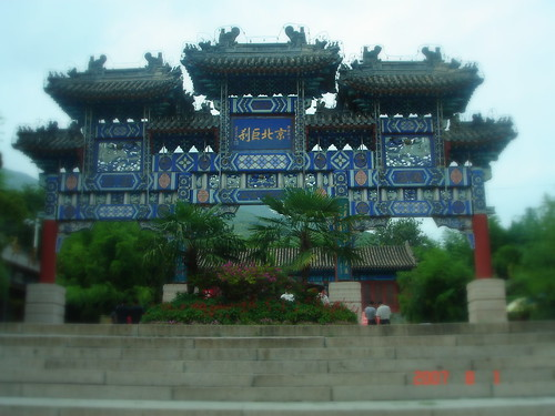 China 2007 389