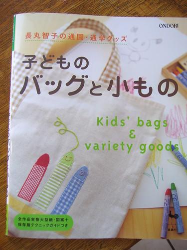 Kids Bags Book