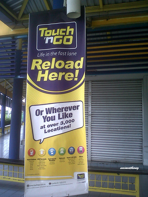 20 Percent Toll Touch n Go Rebate