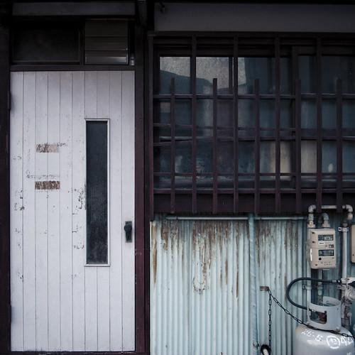 Gas Door Grate