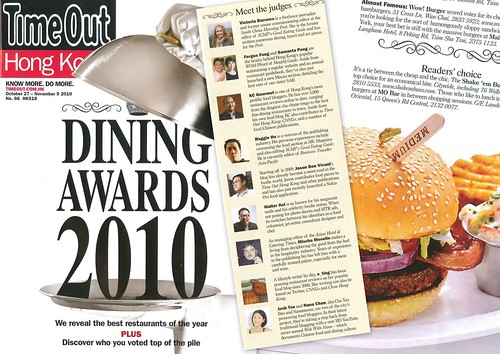 Dining Awards 2010