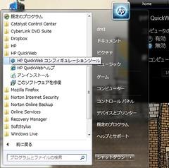 HP Pavilion dm1a QuickWeb