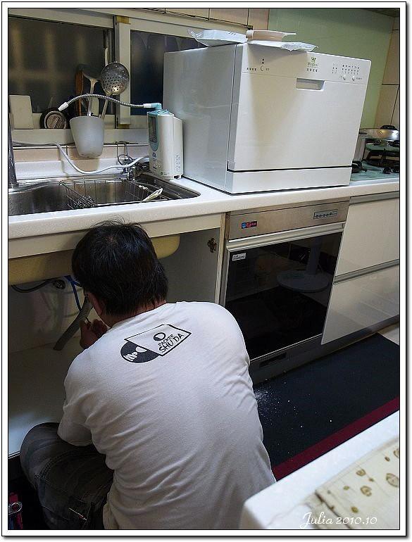 washer (1)