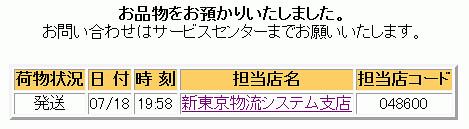 846671040_06ce6ae81d.jpg
